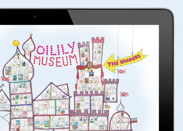 Oilily virtual museum